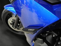 Kit de protection pour Yamaha XJ6F Diversion