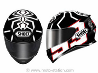news casque moto 2014 shoei nxr r plica marquez sur tarmo. Black Bedroom Furniture Sets. Home Design Ideas